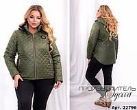 Женская стёганная куртка из плащевки на синтепоне 250 с карманами на змейке и капюшоном (48-58) Хаки
