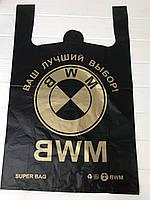 Пакет BMW 38х59 см, плотность 30 мкм