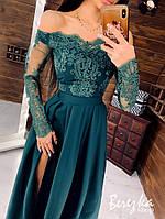 Длинное платье с кружевным верхом и открытыми плечами 66py304Е