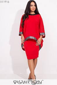 Платье миди в больших размерах со свободной накидкой 1ba330