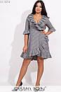 Джинсовое платье на запах в больших размерах с оборками 1ba336, фото 2