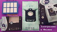 Мешки s bag Антиаллергия и фильтр hepa EFS1W для пылесосов Electrolux
