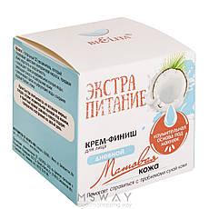 Bielita - ЭкстраПитание Крем-финиш для лица дневной Матовая кожа 50ml, фото 3