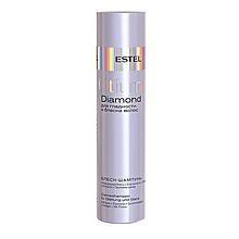 Крем-шампунь OTIUM Diamond для гладкости и блеска волос 250 ml