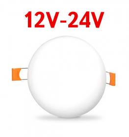 Потолочный светильник 24W 12-24V DC с раздвижными фиксаторами 5000K круглый Код.59680
