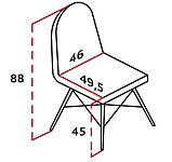 Пластиковый стул на буковых ножках M-05 серый Vetro Mebel (бесплатная доставка), фото 9