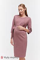 Платье для беременных и кормящих Юла Mama Isabelle DR-39.101, фото 1