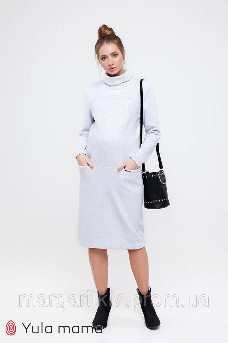 Платье для беременных и кормящих Юла Mama Solly DR-49.191