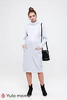 Платье для беременных и кормящих Юла Mama Solly DR-49.191, фото 1