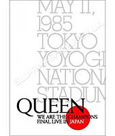 Queen - We Are The Champions: Final Live In Japan (1985)...