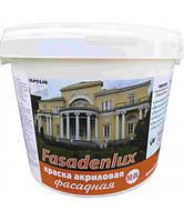 Краска Gaia акриловая фасадная «Fasadenlux» 10 л