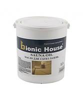 Масло для саун Bionic-House 2,5л