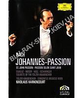 Иоганн Себастьян Бах - Страсти по Иоанну [DVD]