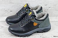 Мужские кожаные зимние ботинки/кроссовки Timberland (Реплика) (Код: ТМ-3  ) ►Размеры [40,41,42,43,44,45], фото 1