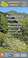"Туристична карта Стежки та мапи ""Мармароси"" ламінована"