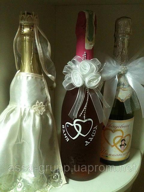 Свадебные аксессуары ( свадебные бокалы), шампанское ( свадебное, юбилейное, праздничное) - ООО «АССА-ГРУП»  в Запорожье