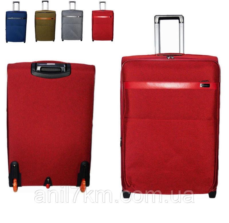Малий валізу на силіконових колесах Golden Horse