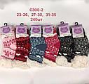 Вовняні шкарпетки дитячі утеплені хутром Термо, фото 2