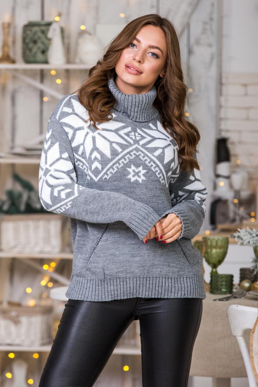 """Теплый свитер с карманом  """"кенгуру"""" (темно-серый, белый)  Универсальный размер 44-52"""