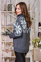 """Теплый свитер с карманом  """"кенгуру"""" (темно-серый, белый)  Универсальный размер 44-52, фото 3"""