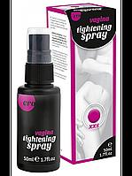 Сужающий вагинальный спрей HOT ERO Tightening Spray 50ml (hub_AFLQ87779)