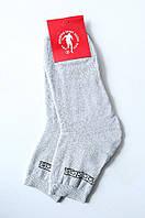 Носки мужские махра размер 40-44
