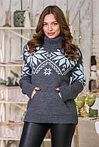 """Теплий светр з кишенею """"кенгуру"""" (темно-сірий, білий) Універсальний розмір 44-52, фото 3"""