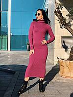 Облегающее вязаное платье-миди Simona