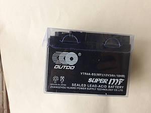 Аккумулятор  для скутера Honda Dio AF 18 (гелевый)