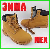 Ботинки  Мужские Timberland ЗИМА-МЕХ (размеры:45,46) Видео Обзор