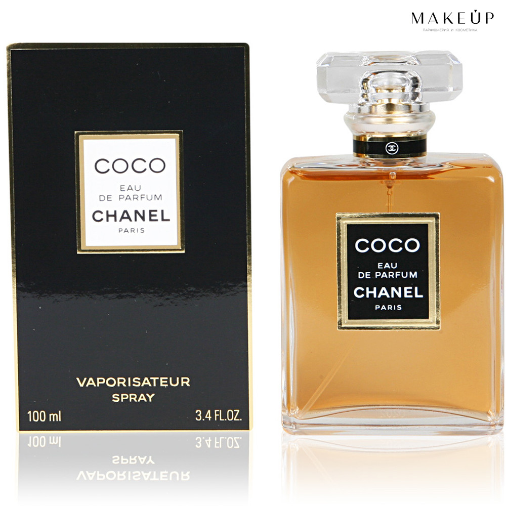 Женская парфюмированная вода Chanel Coco EDP 100  мл. | Лицензия Объединённые  Арабские Эмираты