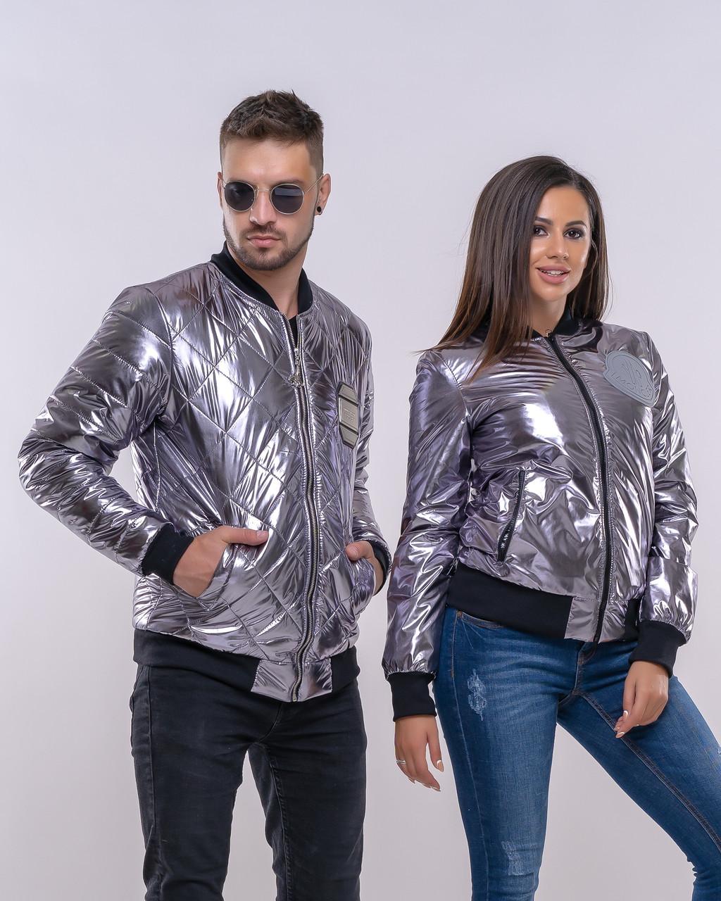 Ультрамодная стильная куртка