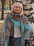 Волшебный узор 1290-3, павлопосадский платок (шаль) из уплотненной шерсти с шелковой вязанной бахромой, фото 2