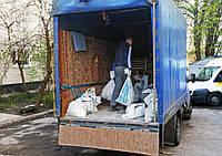 Вывоз строительного мусора до 2 тонн