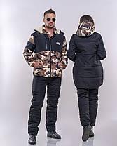 Супермодный мужской костюм на зиму, фото 3