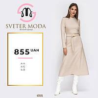 Теплое платье белое миди трикотажное 44 46 48