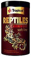 Reptiles Carnivore Soft 1L /260g корм для животных, питающихся насекомыми