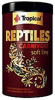 Reptiles Carnivore Soft 250 мл /65 гр корм для животных, питающихся насекомыми