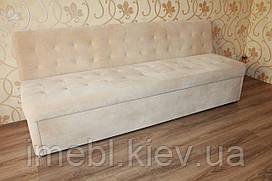 Розкладний диван у вузьку кухню (Кремовий)