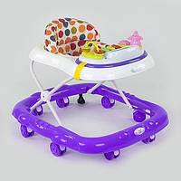 Ходунки Н 28 А Joy Фиолетовый R189867