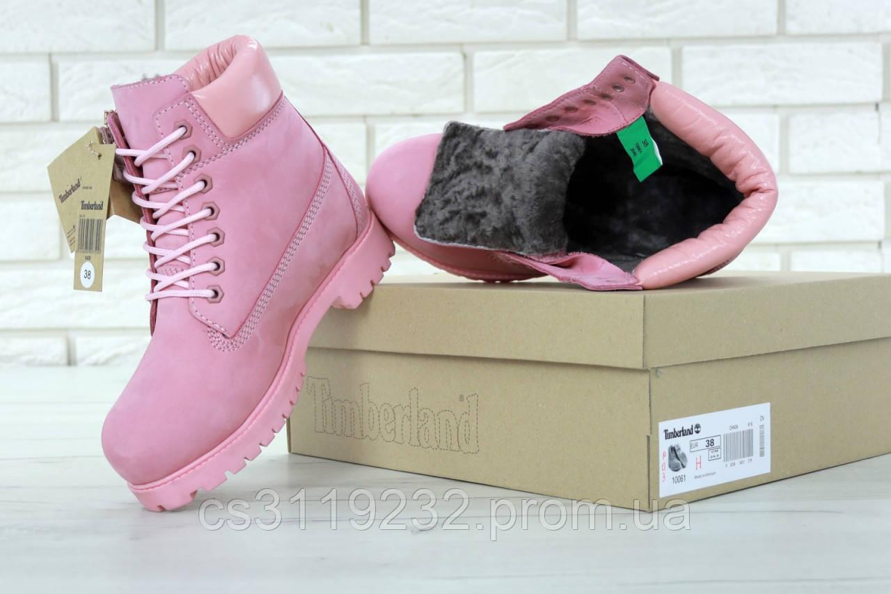 Женские ботинки зимние Timberland (нат.мех) (розовый)