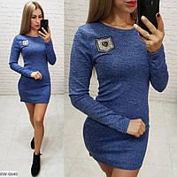 Красивое молодежное платье ангора арт 0641
