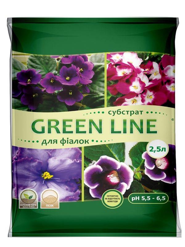 Субстрат для фиалок 2,5 л, Green Line
