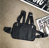 Бронежилет HGUL+BAG нагрудная сумка 0001 черная, фото 3