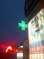 Изготовление аптечных крестов.