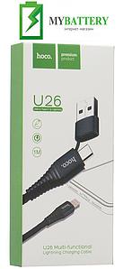 USB кабель Hoco U26 Multi-Functional iPhone черный