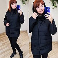 Куртка женская зимняя, большого размера, плотная плащевка, на синтепоне 300, с капюшоном и карманами, ровная