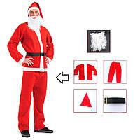 Карнавальный  костюм Санты Деда Мороза с бородой и шапкой