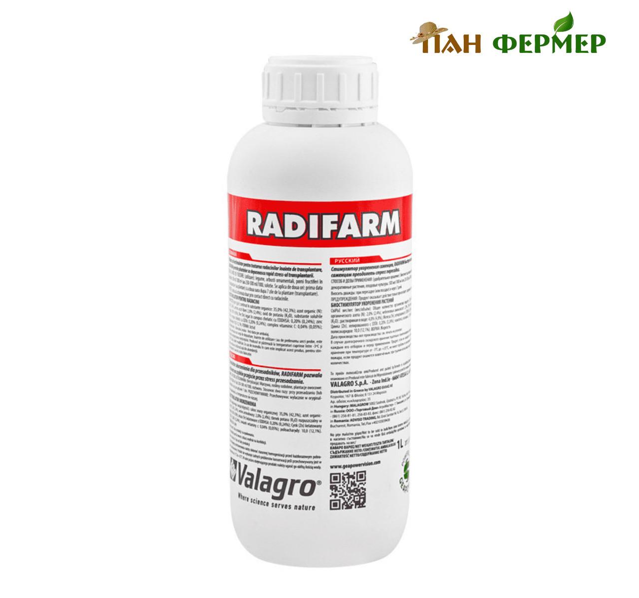 Стимулятор роста Радифарм, 1 л, Valagro