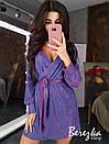 Сияющее платье на запах из люрекса с длинным рукавом и поясом 66plt276Q, фото 2